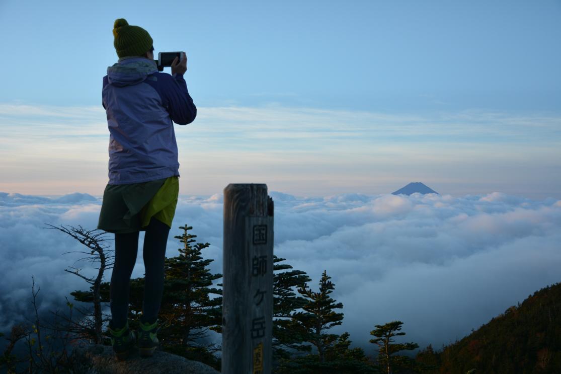 2016.09.30 国師ヶ岳 登山